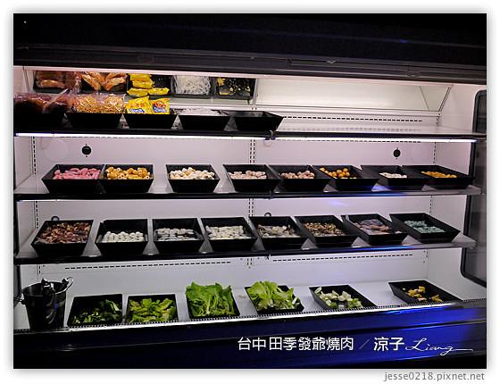 台中 田季發爺燒肉 11