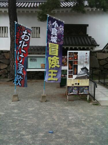 pic20110731_56