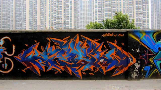 graffiti | eks | shanghai . moganshan road