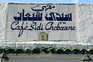 """Café Sidi Chebaane """"Le café des délices""""pour d'autres"""
