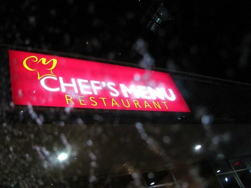 Chef's Menu Restaurant, Lower Sackville, Nova Scotia