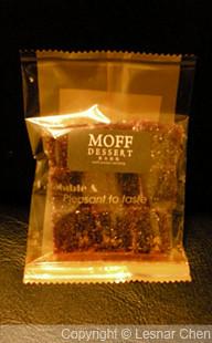 莫夫甜點-0011