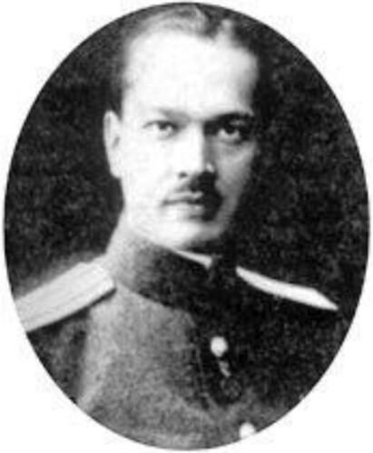 полковник Трескин Л.Н.