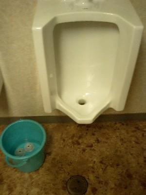 Toilet for men