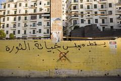 يسقط مجلس خيانة الثورة