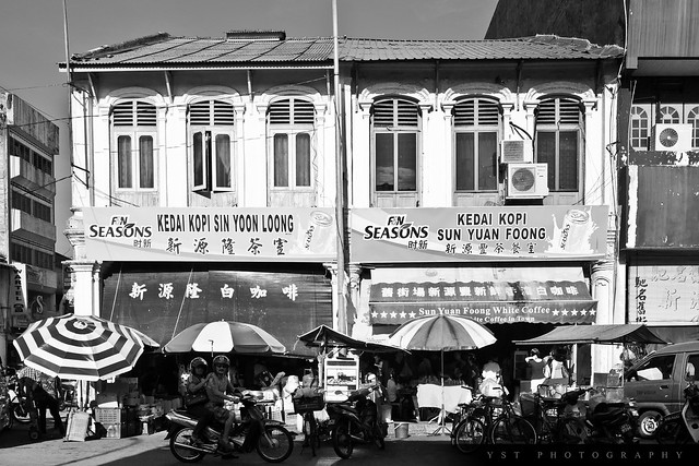 Old Town, Ipoh :: Coffee Shop
