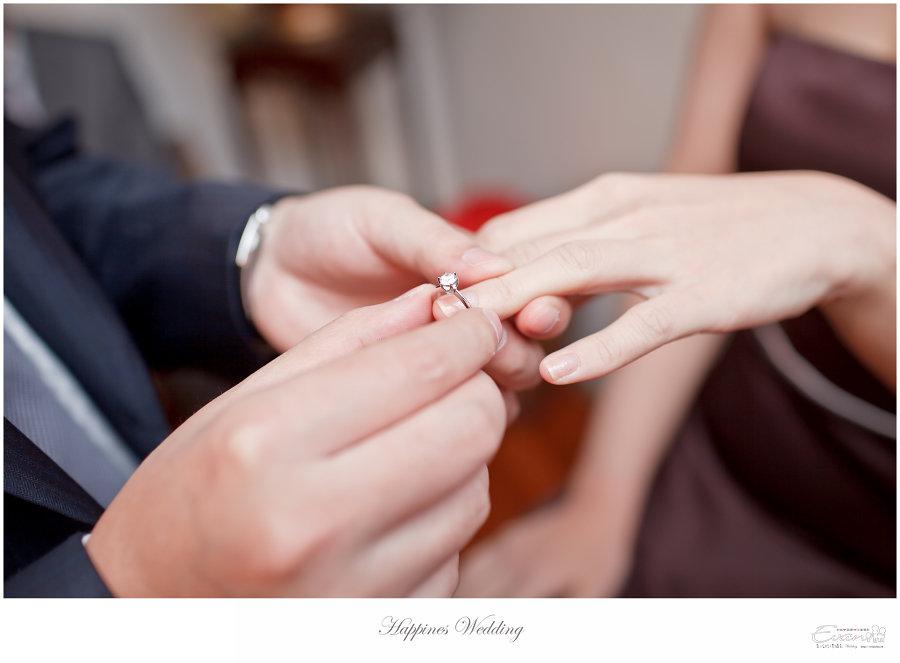 婚禮紀錄 婚禮攝影_0049