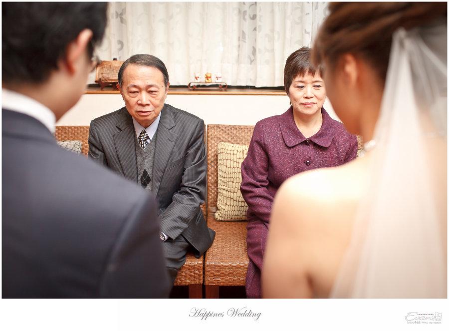 婚禮紀錄 婚禮攝影_0102