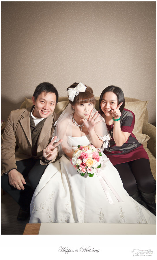 婚禮紀錄 婚禮攝影_0163