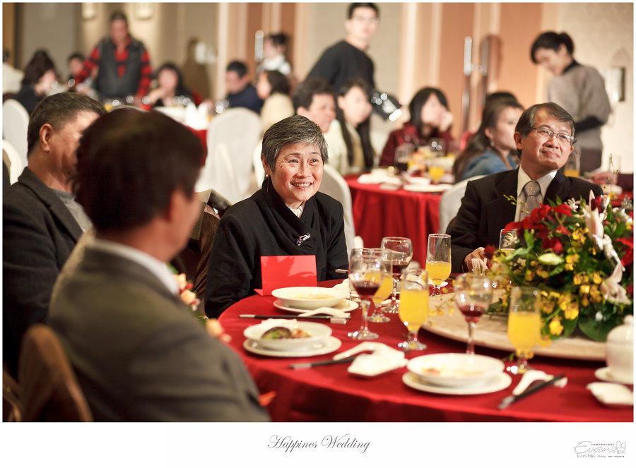 婚禮紀錄 婚禮攝影_0200