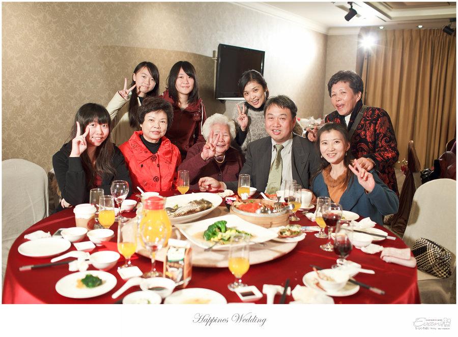 婚禮紀錄 婚禮攝影_0226