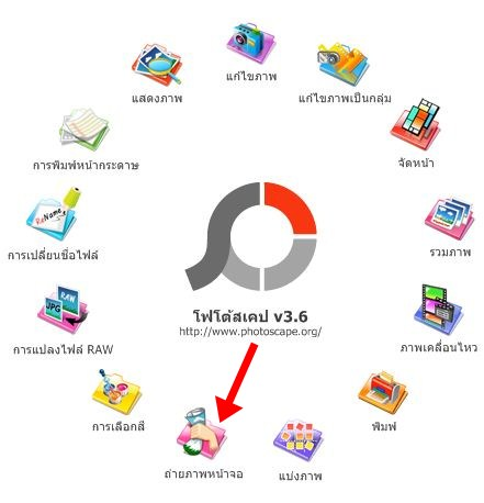 Freeware-155