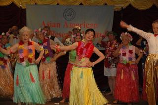 2006 AAARI Annual Banquet