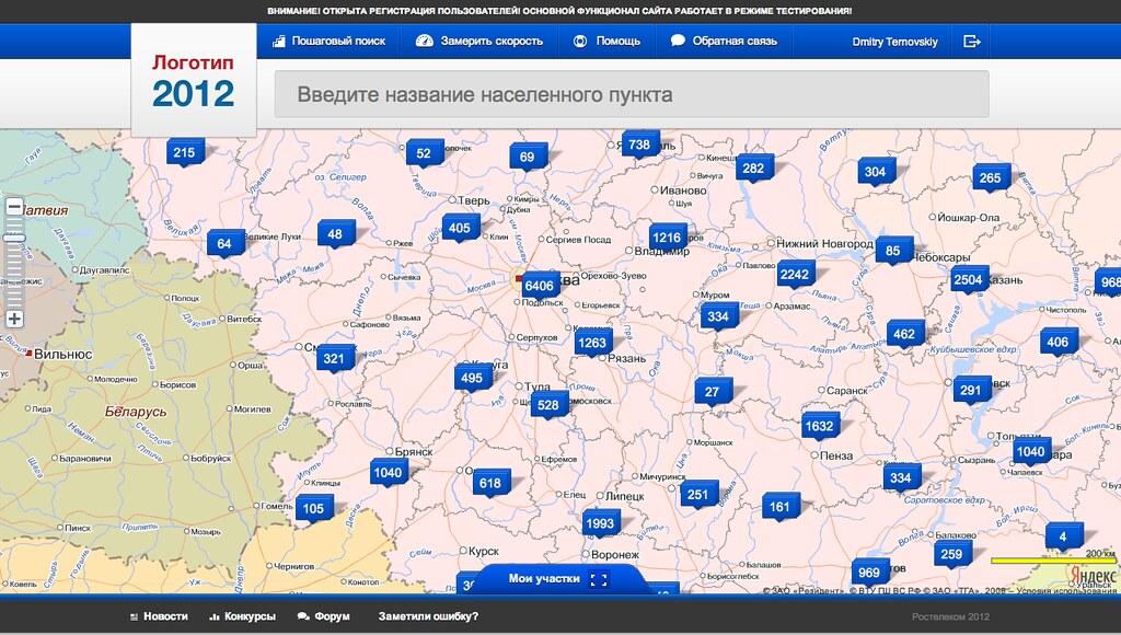 Снимок экрана 2012-02-03 в 16.32.34