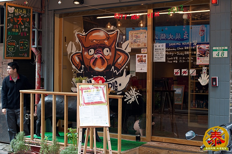 2012.01.27 豬跳舞II-33
