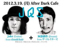 JQS at Sapporo