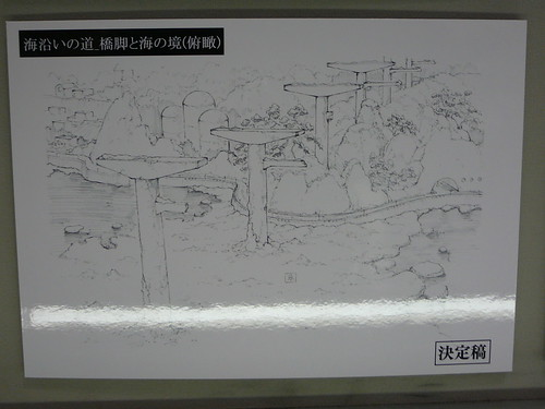 P1050296