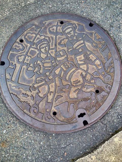 Hogashi Osaka , Osaka Japan