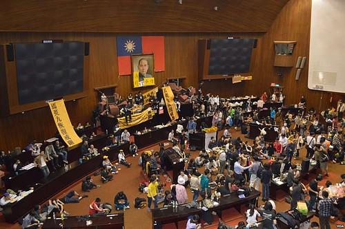318反黑箱服貿,佔領立法院行動;來源:維基百科