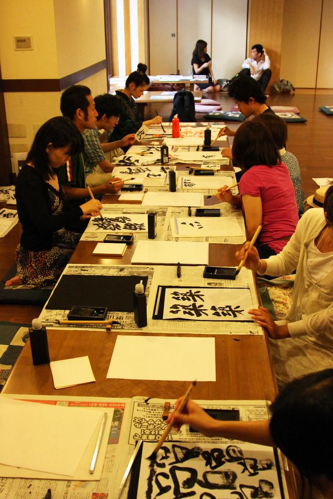 Yukemuri Japanese Cultural Experience (15)