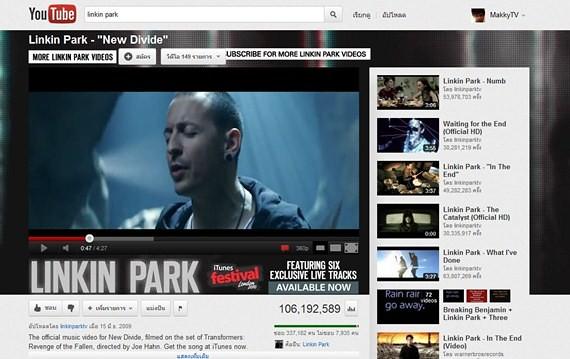 Youtube-010