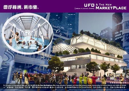 香港中環街市-設計3《漂浮綠洲.新市集》.jpg