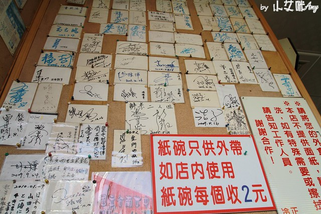 潮州正老牌冷熱冰IMG_2289