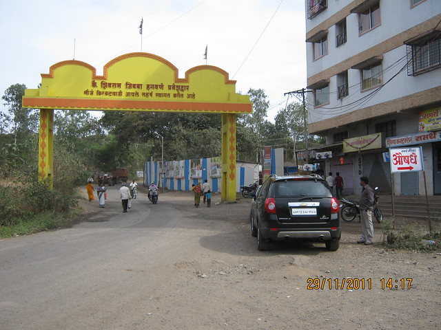 Welcome Arch of Kirkatwadi and a road to Urbangram - A 2 BHK Flat for Rs. 25 Lakhs on Sinhagad Road