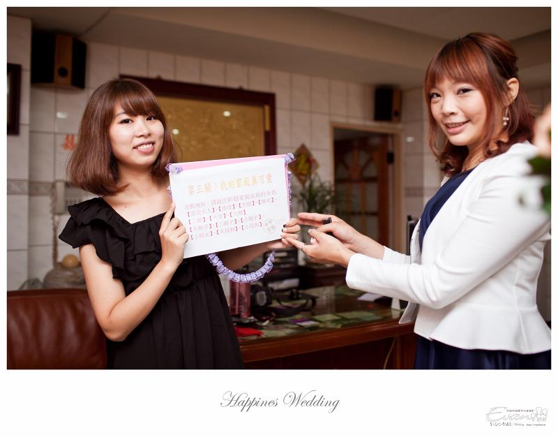 [婚禮攝影] 威智&佳慧  婚禮紀錄_0060