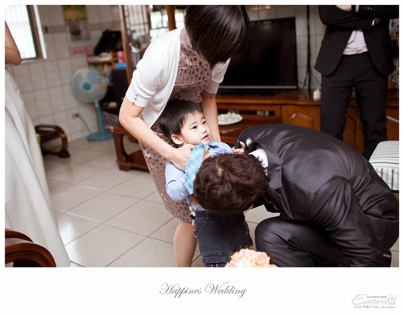 [婚禮攝影] 威智&佳慧  婚禮紀錄_0063