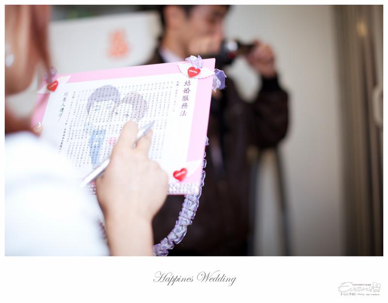 [婚禮攝影] 威智&佳慧  婚禮紀錄_0071