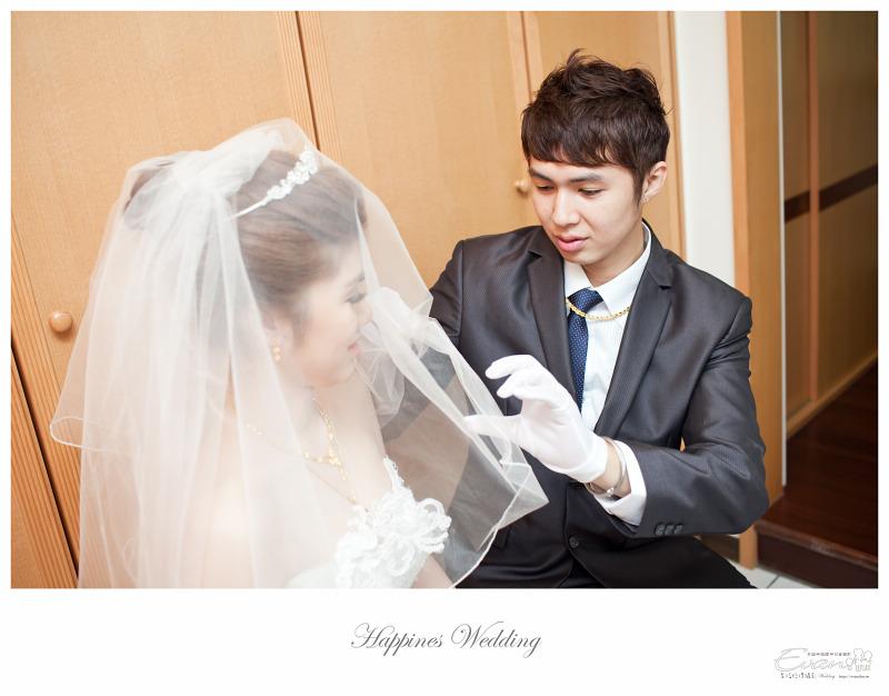 [婚禮攝影] 威智&佳慧  婚禮紀錄_0126