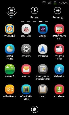 SC20111206-172849