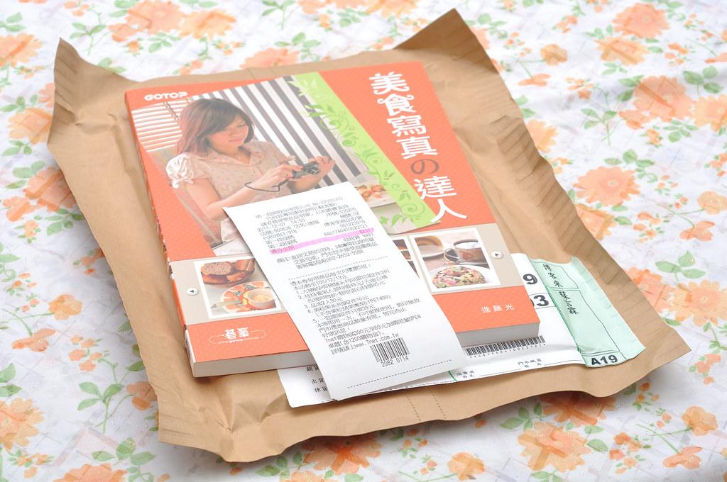 在「博客來」訂購一本「美食写真の達人」開封文
