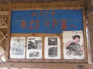 Taizo Ichinose #10