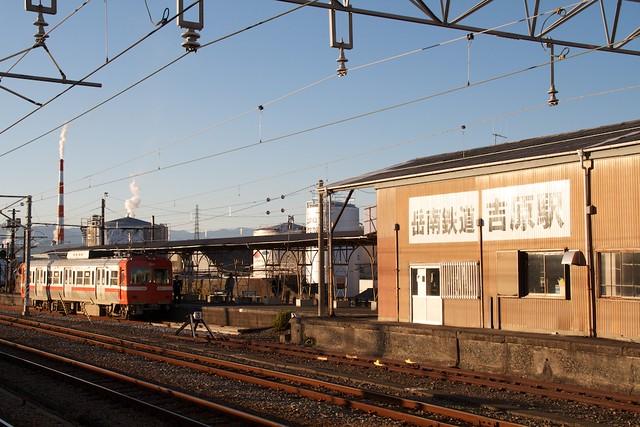岳南鉄道吉原駅