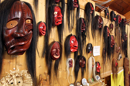 Whetung Ojibwa Crafts and Art Gallery, Curve Lake, Ontario