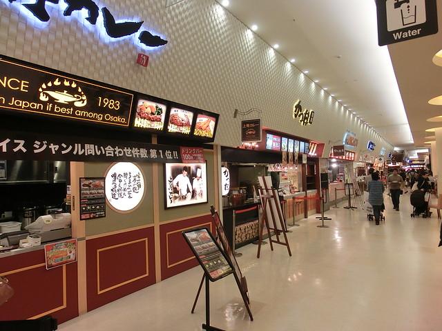 Mori Food Court - AEON Lake Town (イオンレイクタウン フードコート) 埼玉越谷