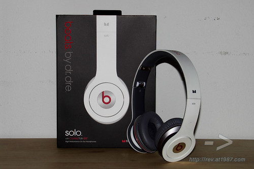 Beat by Dr.Dre Solo