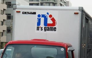 N's Game logo