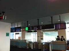 Gate 68
