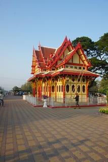 The famous Royal pavillion at the Hua Hin railway station