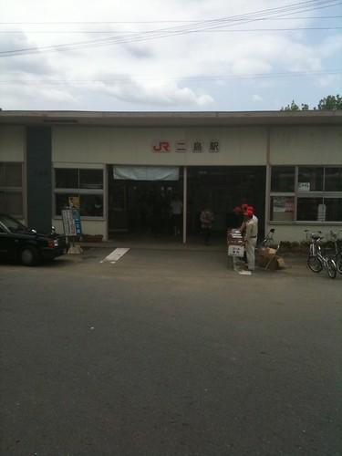 JR二島駅にゴール