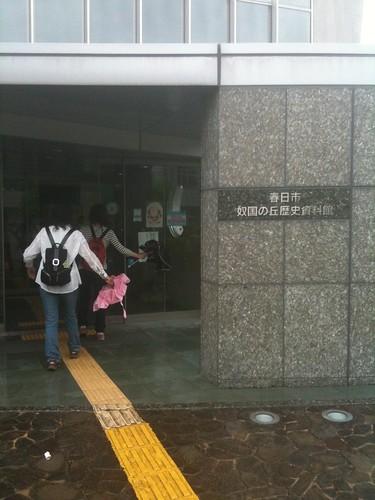 歴史資料館の入口