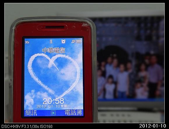 20120110Phone_OKWAP A700