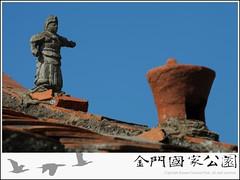 青岐瓦將軍-01.jpg