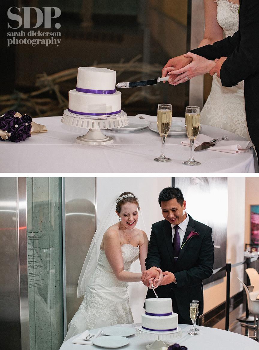 Kemper Museum of Contemporary Art wedding reception