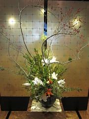 Japanese flower arrangement 40, Ikebana: いけばな