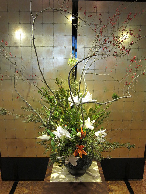 Japanese flower arrang...