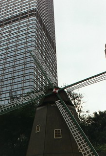 Holland 荷蘭 in Admiralty 金鐘